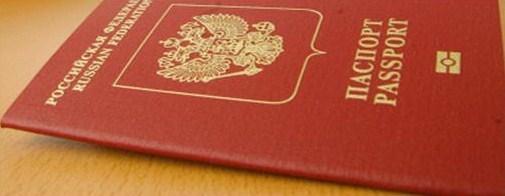 L'Europe hésitante sur la libéralisation des visas pour la Russie
