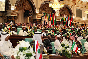 Clôture du sommet islamique