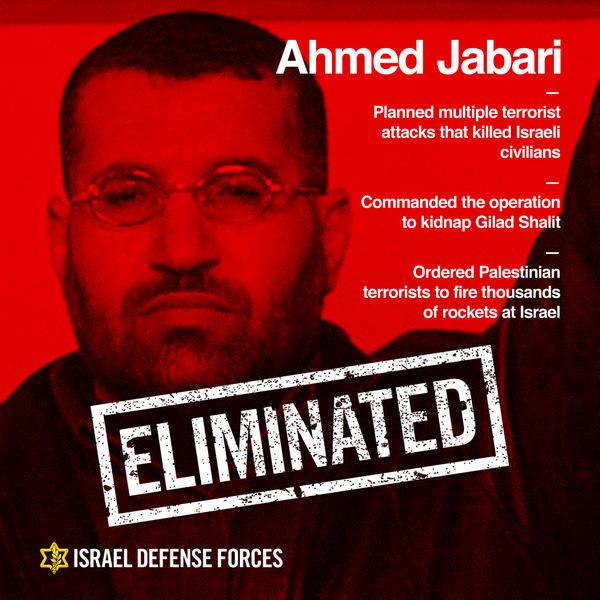 Sur le profil twitter des forces armées israéliennes, la mort d'Ahmed Jabari avait été annoncée par une photo de ce dernier, telle une affiche de cinéma, marquée de la mention « éliminé ».