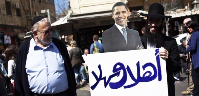 Obama en Israël : les dessous d'une première visite