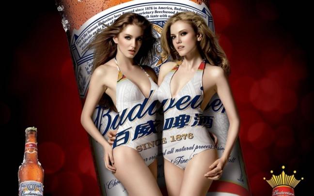 La Bud boit la tasse