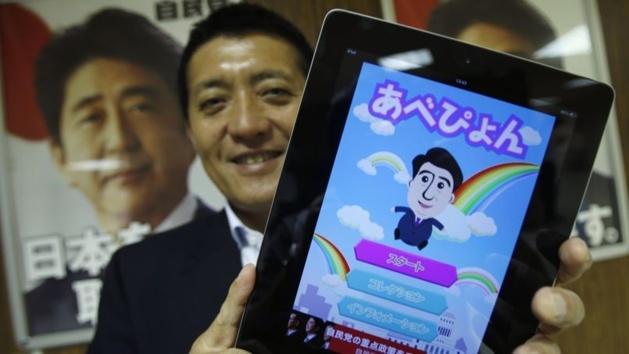 Crédits photo -- Toru Hanai/Reuters