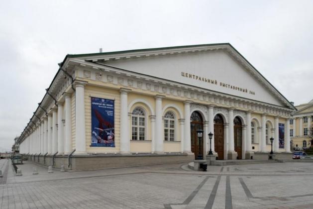 Biennale d'Art contemporain à Moscou, au Manège | Crédits Photo -- DR