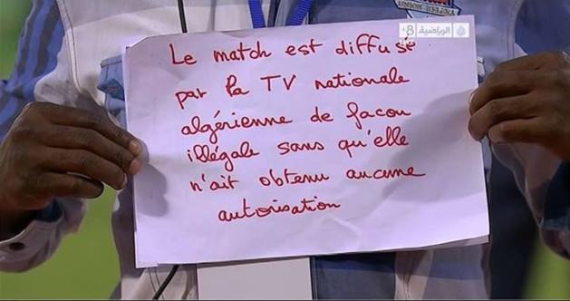 Capture d'écran d' Al-Jazeera Sport - « Le match est diffusé par la télévision nationale algérienne de façon illégale sans qu'elle n'ait obtenu aucune autorisation »