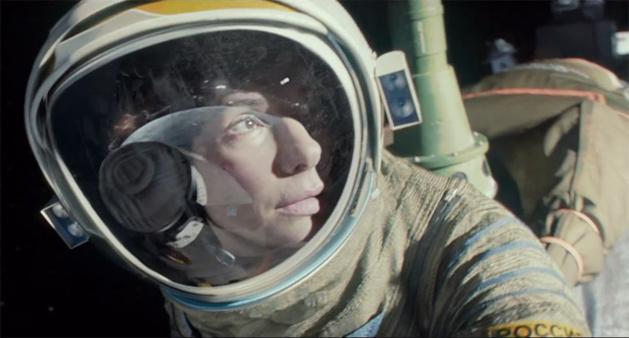 Photo extraite du film