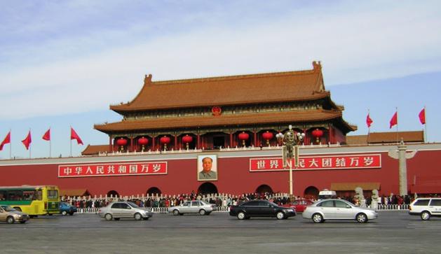 Place Tiananmen   Crédits Photo -- DR
