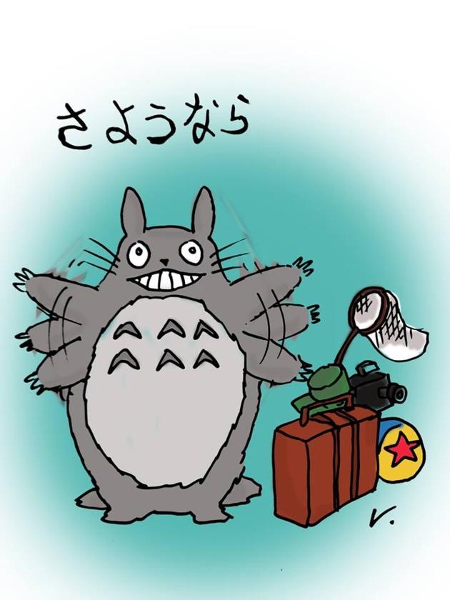 Au revoir Miyazaki | © Baptiste Vassy