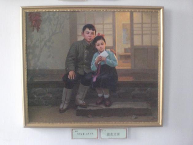 Musée d'art. Les enfants de Kim Il Sung attendent le retour de leur père. Crédit Justine Jankowski