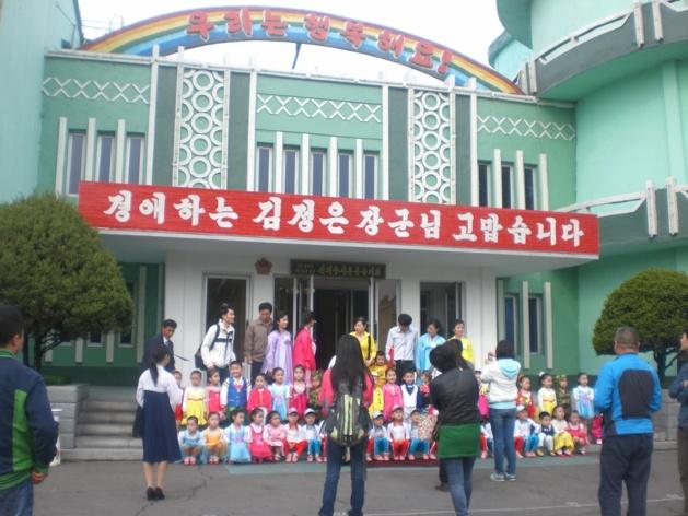 Le jardin d'enfant : l'entrée principale. Crédit Justine Jankowski