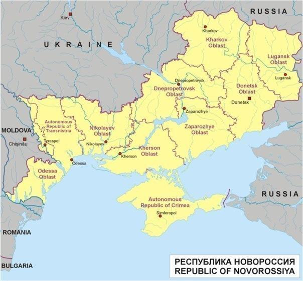 Carte théorique de Nouvelle-Russie à son «maximum» ayant pour objectif de rattacher tout le sud de l'Ukraine, la Transnistrie et la Gagaouzie. Crédit DR