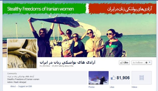 L'Iran a-t-il vraiment changé ?