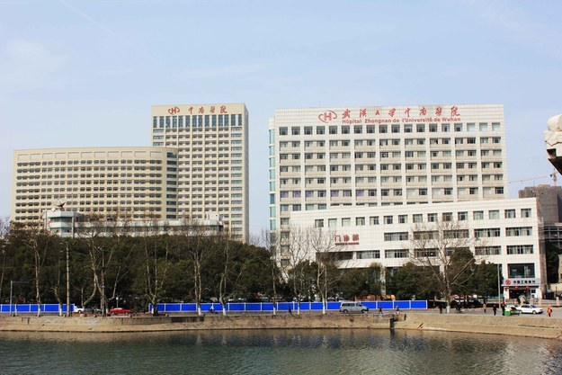 University hospital of Wuhan. Credit Wiki commons