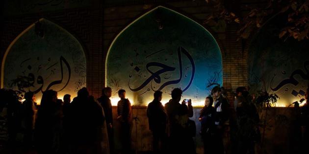 Un soir à Téhéran - crédit Regimantas Dannys