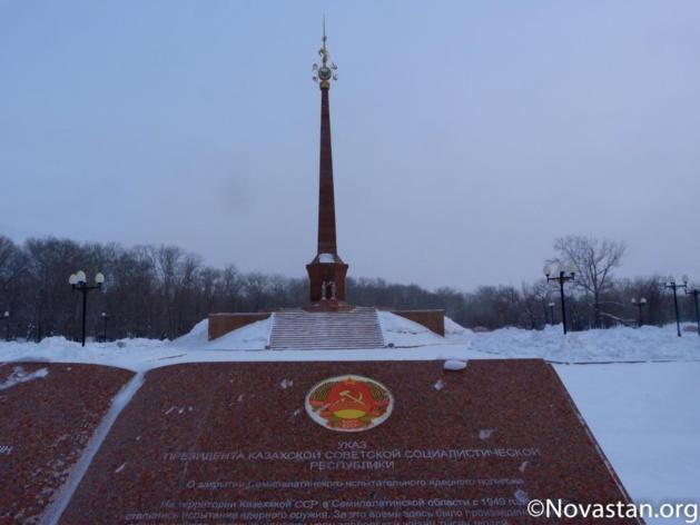 Sémipalatinsk, au Kazakhstan. Crédit : Anatole Douaud