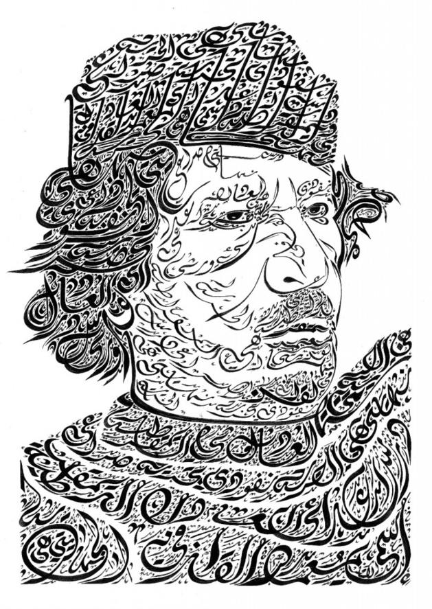 End of Gaddafi