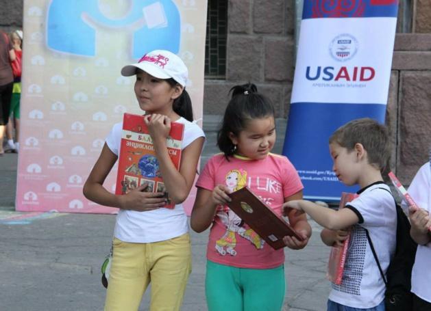 Ici: programme « lisons ensemble ». Crédit USAID