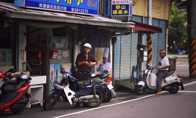 Vuelta a Taiwán en scooter