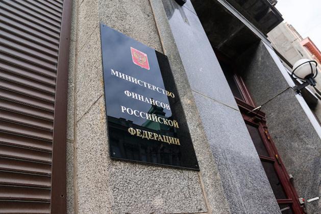 Entrée du ministère russe des Finances (Crédits : Flickr @ФотоМосквы Moscow-Live.ru)