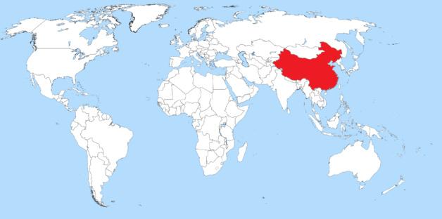 Chang Xiaobing, ancien président de China Telecom, exclu du Parti communiste chinois