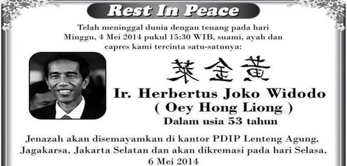 Le faux-avis de décès de Jokowi Crédit: menarikdunia.com