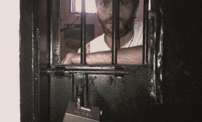 Leopoldo López dans sa cellule, le 8 juin 2014 © Voluntad Popular