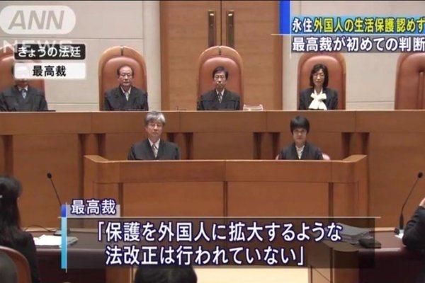Scène de la Cour Suprême pendant le procès. Crédit ANN News