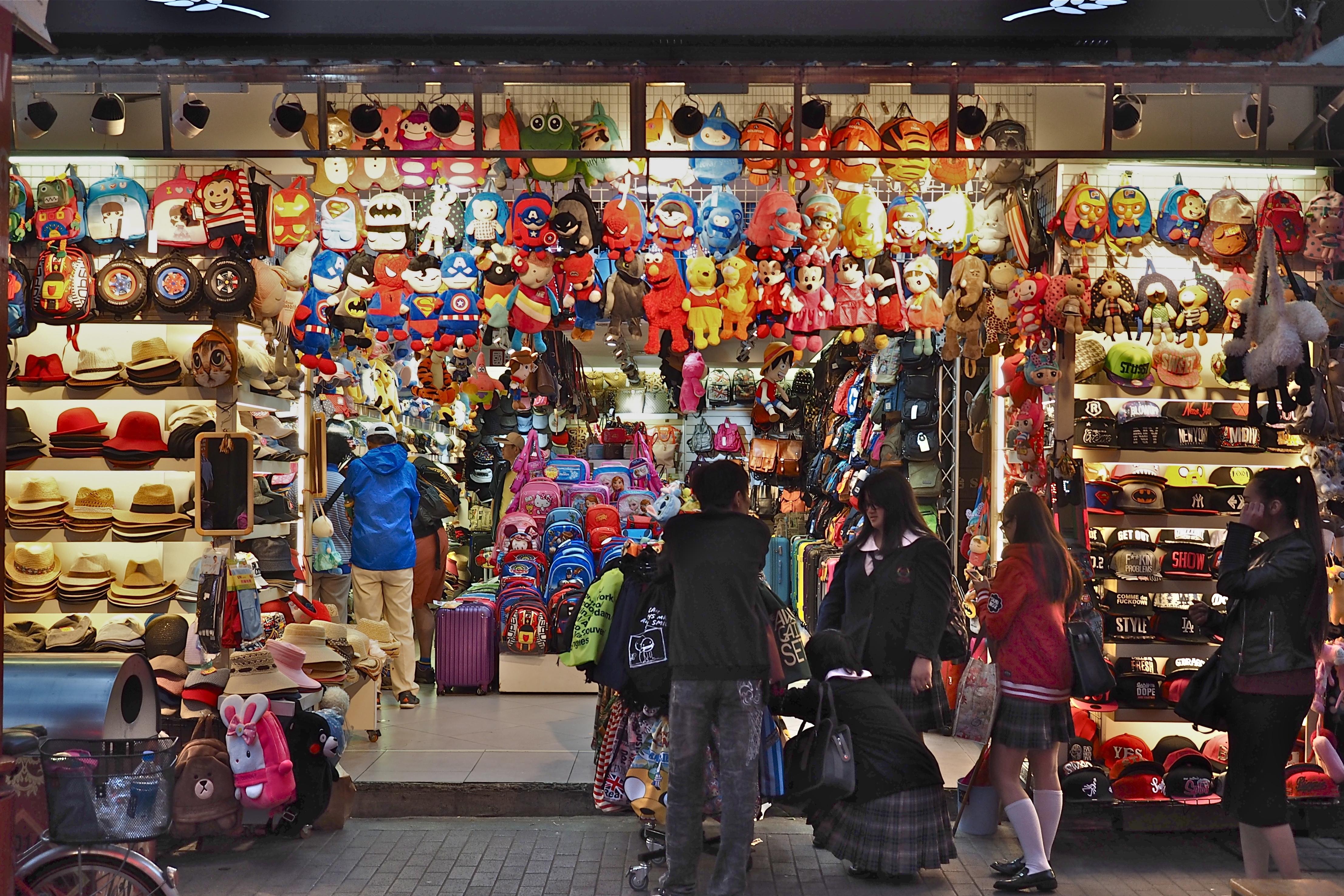 Crédit Zoé Piazza. Boutique de sac dans le quartier de Ximen, Taipei