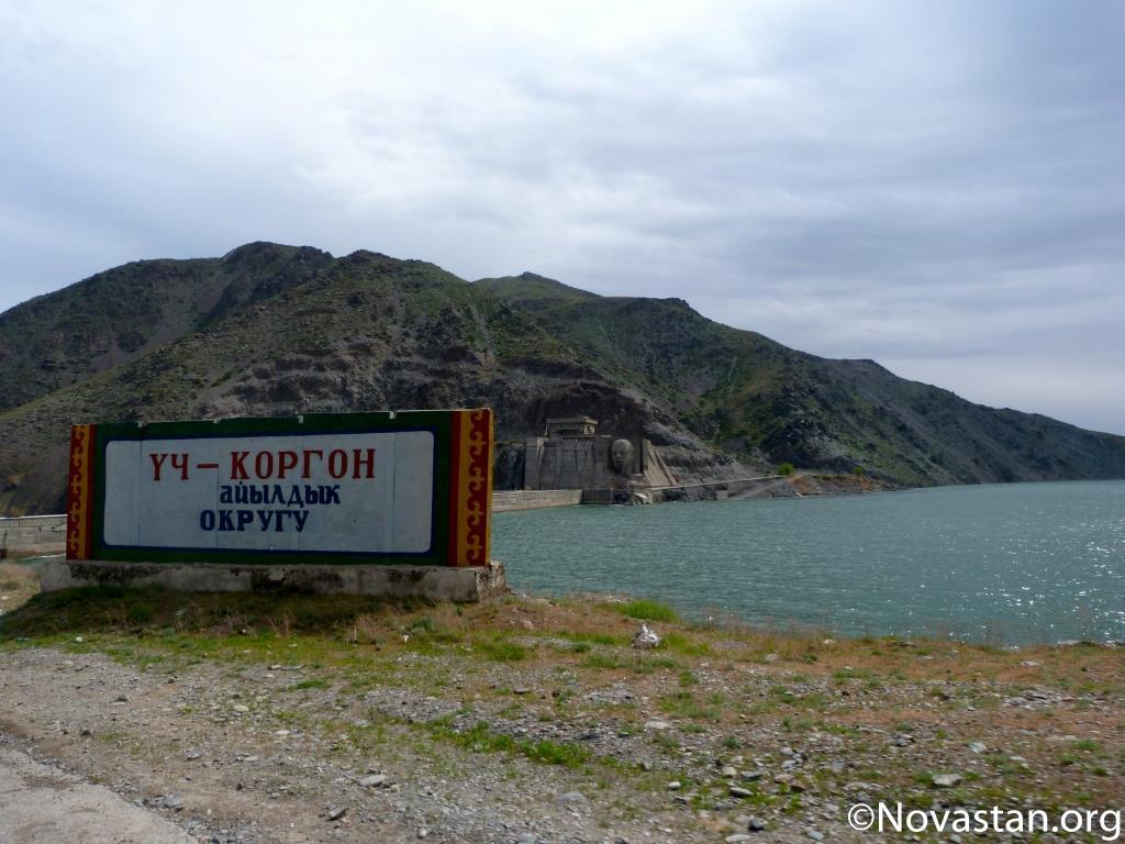 Le barrage d'Uch-Korgon, dans la région de Talas au Kirghizstan. Crédit : Anatole Douaud