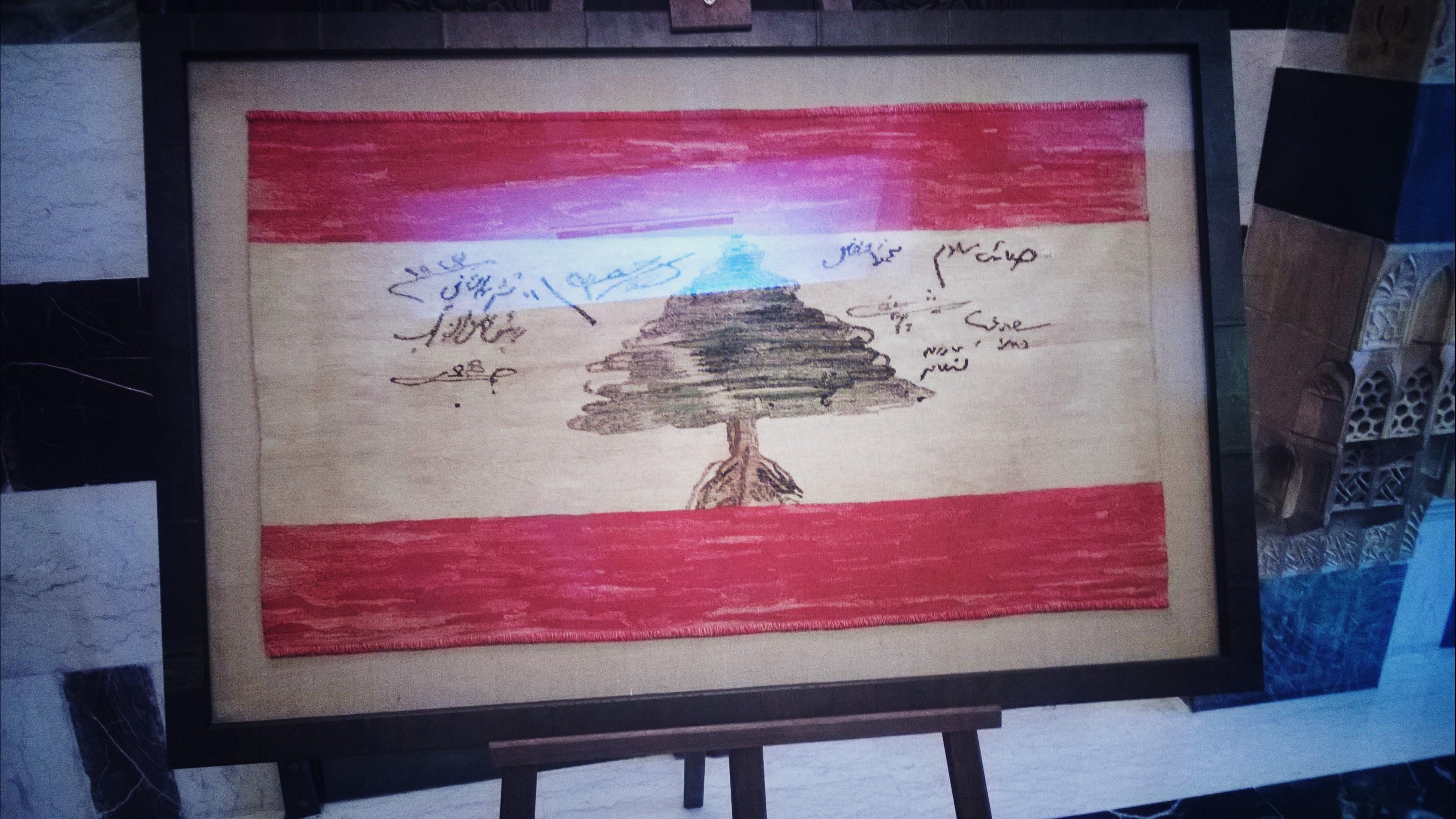 Le premier drapeau Libanais, par les signataires de la Déclaration d'indépendance, exposé au Musée Robert Mouawad, Beyrouth - Crédit Salomé Ietter