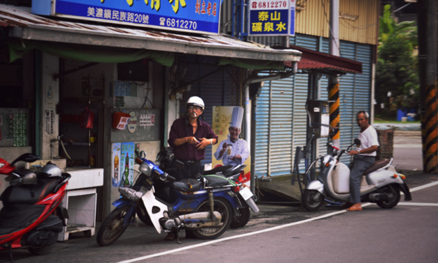 Scooter driving in Taiwan