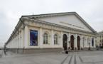 La Biennale de Moscou : «more light» ?