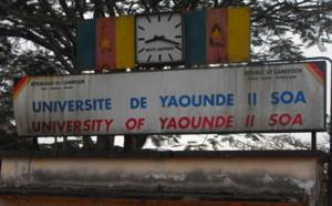 Cameroun: rentrée universitaire 2012-2013 sur fond d'innovation