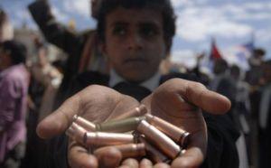 Les bombes à retardement du Yémen: le supplice des écoliers