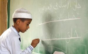 Écoliers d'aujourd'hui, dirigeants irakiens de demain