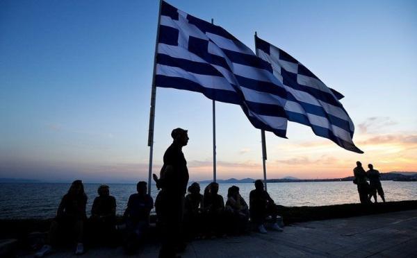 Antique Grèce, austère présage