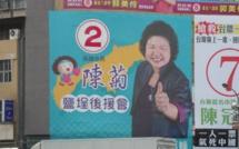 Élections municipales à Kaohsiung: Chen Chu toute puissante