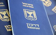 Brésil, il n'y aura plus de mention Israël sur les passeports